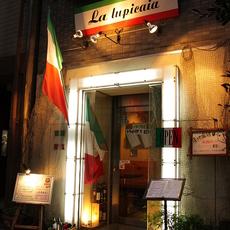 ワイン&産地直送イタリアン トラットリア ラ ルピカイア