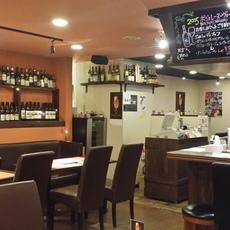 Sapporo Susukino Bar GARAM
