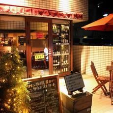 ワイン酒場 サウスストリート