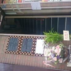 Cafe&Bar Senninha