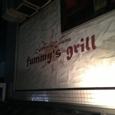 fummy's grill