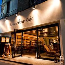 レモンハウスカフェ (Lemon House Cafe)