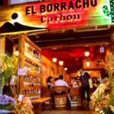 エルボラーチョ カルボン西新店