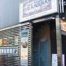 ヴィラ モウラ 銀座本店