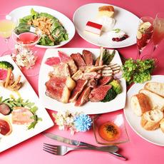 新宿肉区 パンとサーカス