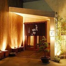 串焼 博多 松介 春吉店