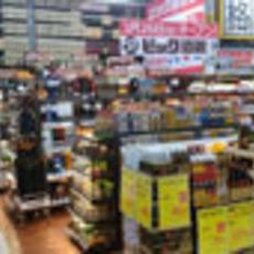 ビック酒販 高崎東口店