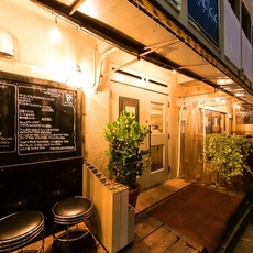 shibuya 8-6 cafe