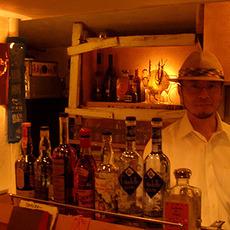 miso-bar Sabu-Chan's