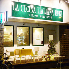 la cucina italiana UEKI