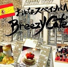 Breezy Cafe