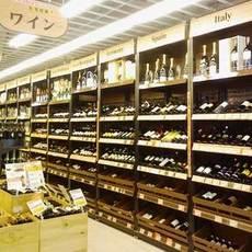 株式会社 ビック酒販 名古屋店