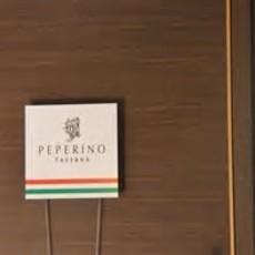 PEPERINO