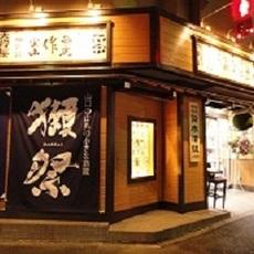 鈴木酒販 三ノ輪本店(店舗)