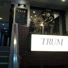 洋風居酒屋 TRUM