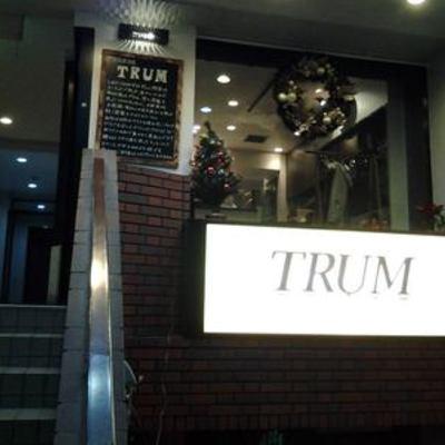 洋風居酒屋 trum ワインリンク