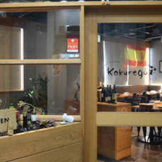 Casual Kitchen Kakurego