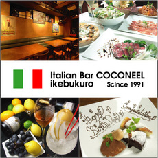 イタリアンバル COCONEEL 池袋