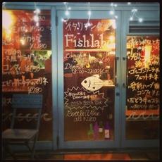 イタリアン食堂 Fish labo