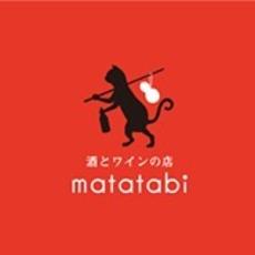 酒とワインの店 matatabi