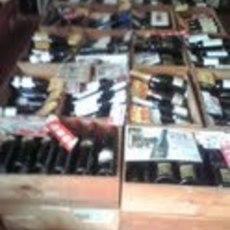 ワインショップ 大岡屋本店