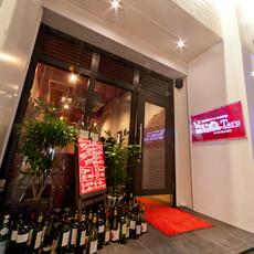 野菜とワインのお店 Vege Taru