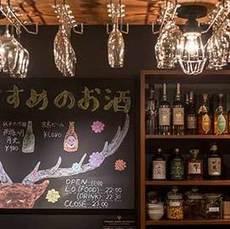 ホテル宮島別荘 カフェ&バー 蔵 Vitto