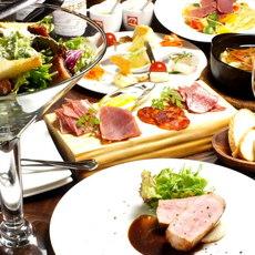 cafe & dining Bambi KARASUMA