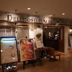 デリツィオーゾ イタリア エビストーキョー