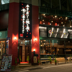 bistro gokigendori 渋谷本社店