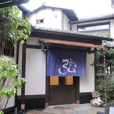 京の焼肉処 弘 木屋町店