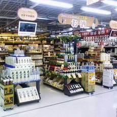 株式会社 ビック酒販 岡山店
