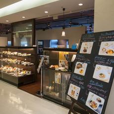 南欧料理 BIG CHEF 藤沢店
